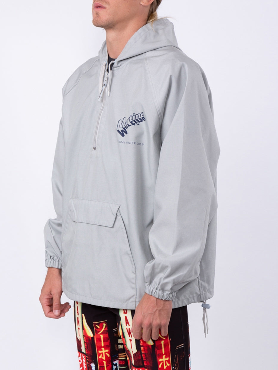 Grey Hooded Windbreaker