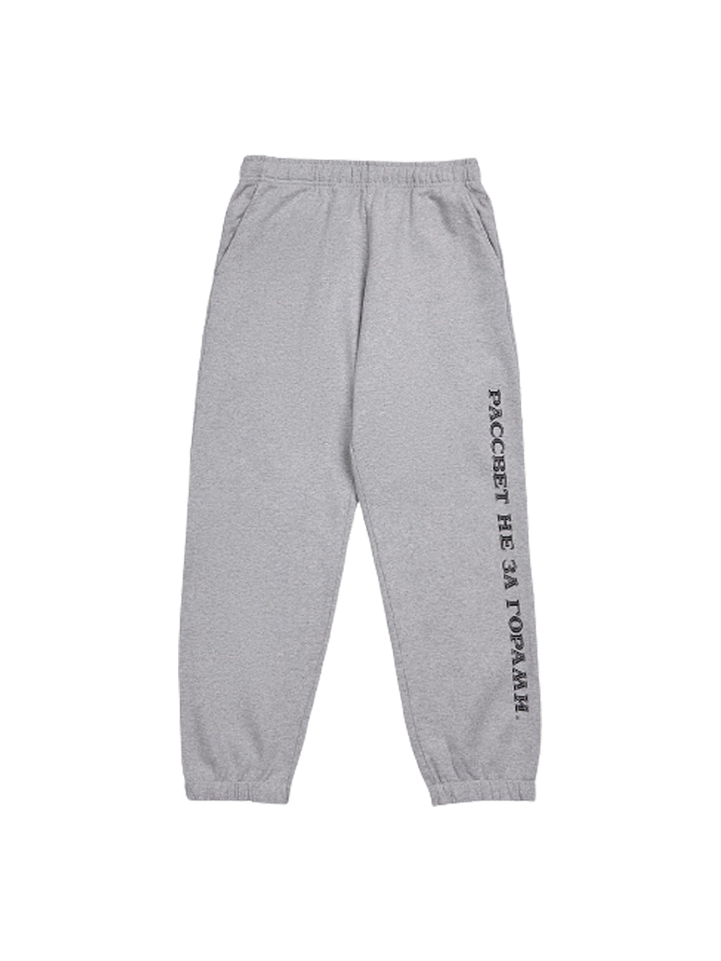 Red or Grey Side Print Sweatpants