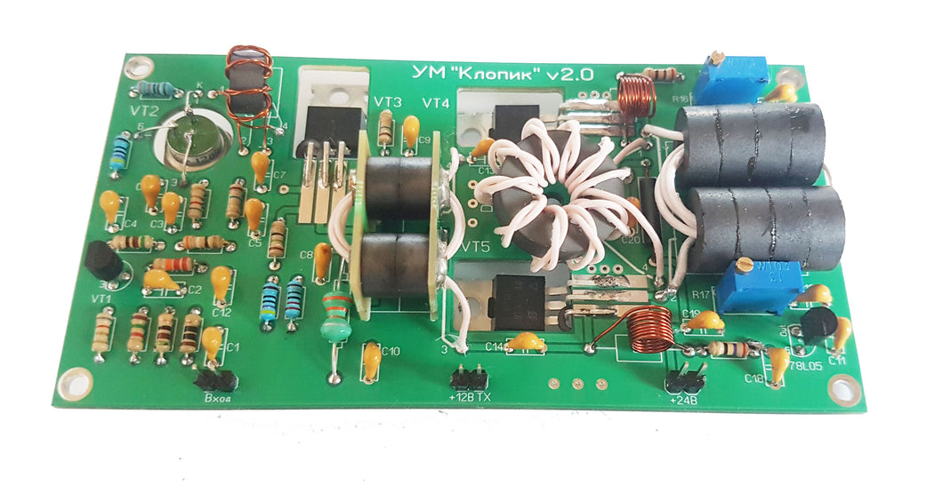 Linear Power Amplifier