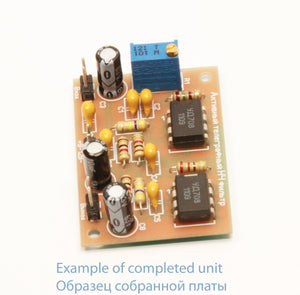 The Active CW low-pass filter
