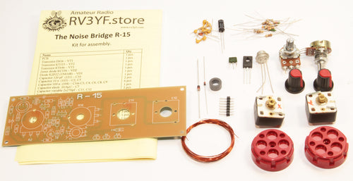 Noise Bridge R-15