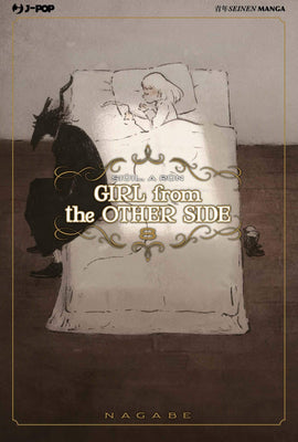 Girl from the other side: 8