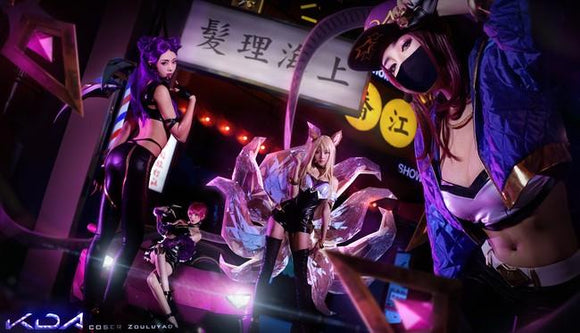 One Girl Cosplay for One KDA Team