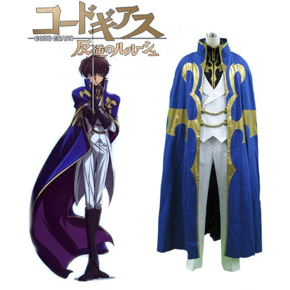 Code Geass Suzaku Kururugi Cosplay Costume Custom Made