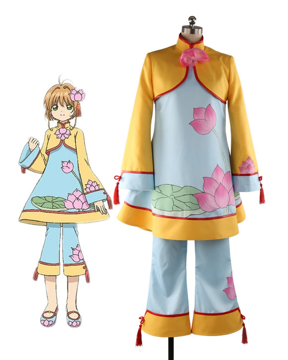 Cardcaptor Sakura Chinese Style Lotus Blossom Sakura Cosplay Costume Custom Made