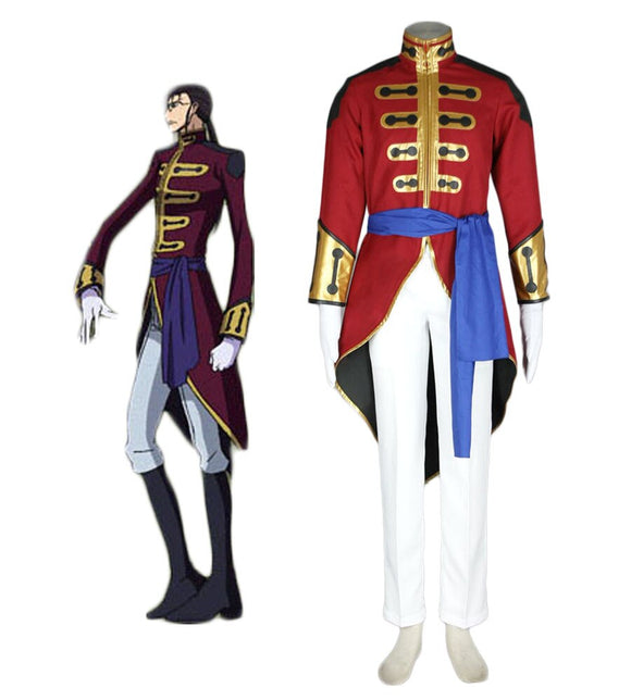 Code Geass Holy Britannian Empire Uniform Cosplay Costume