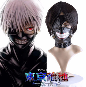 Tokyo Ghoul Kaneki Ken Cosplay Mask Adjustable Leather Mask