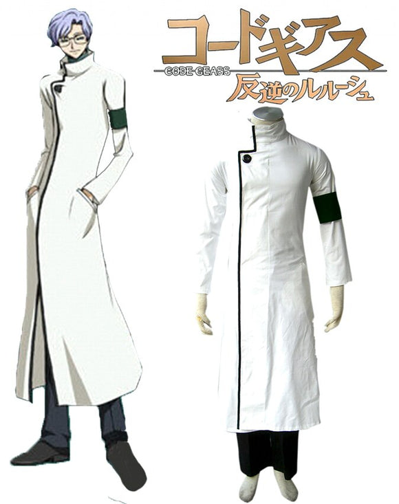 Code Geass Lloyd Asplund Cosplay Costume Custom Made