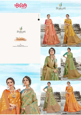 Affinity Present Silk Fabric Designer Party Wear Saree