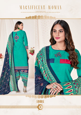 Akash Creation Padamavati Cotton Fabric Fancy Designer Printed Salwar Suit