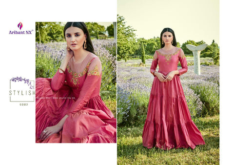 Arihant Nx Fiza Silk Cotton Fancy Gown Collection In Best Rate