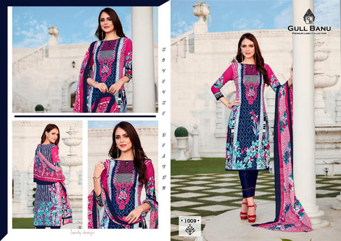 GUL AHMED PRESENTS GULL BANU PREMIUM LAWN SUIT COLLECTION