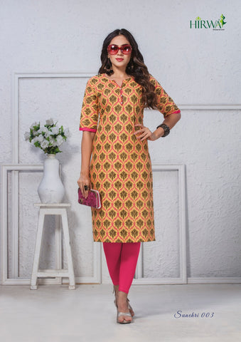 Hirwa Sunheri Stylish Modern Attractive Kurti
