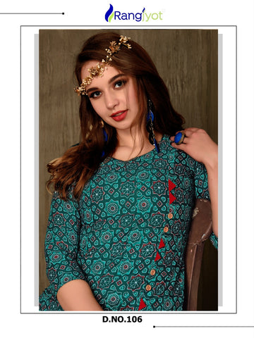 Rangjyot Nagma Vol 1 Kurti With Sharara Premium Plazzo Collection In Wholesale