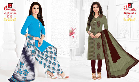 Ganpati Jighyasha Vol 12 Pure Cotton Casual Wear Salwar Kameez
