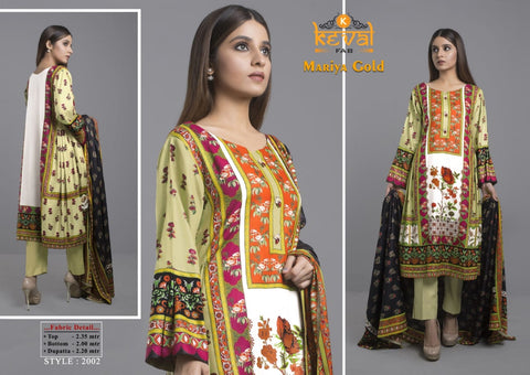 Keval Fab Mariya Gold Collection Karachi Pakistani Printed Collection Suits