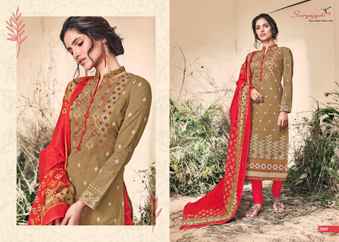 SURYAJYOTI MEENAZ VOL 2 PRESENT CASUAL COTTON DAILY WEAR SUITS
