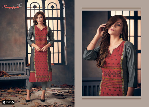 Suryajyoti Revo Vol 3 Readymade Digital Printed Salwar Suits