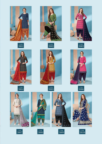 Mayur Creation Ikkat Special Vol 3 Casual Wear Dress Material