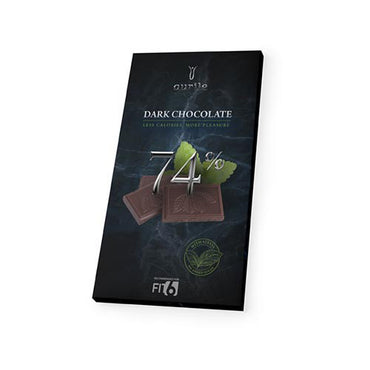 Dark Chocolate 74% 100g