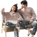 Pyjamas pour couple en cotton