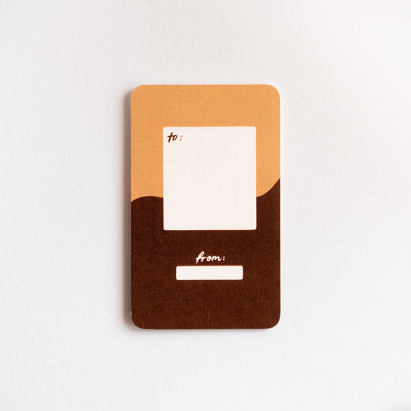 (SECONDS SALE) Brown Sugar Boba Iron-On Patch