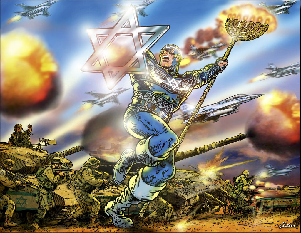 Captain Israel