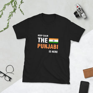 The Cotton PJ Swag Shirt - Quirky Masala