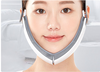 V-face Lifting Instrument Masseter - The Changing World Store