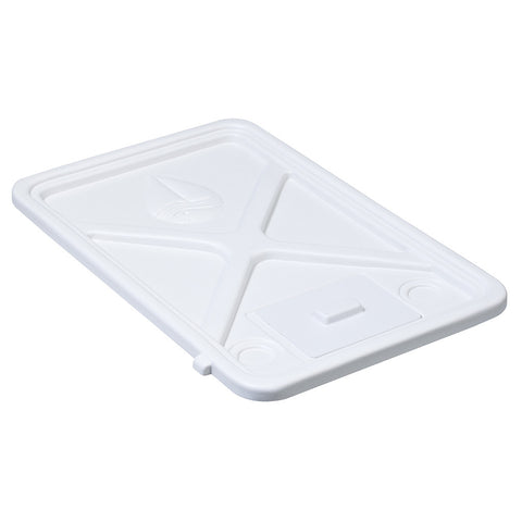 Botanicare 10 Gallon Reservoir Lid - White