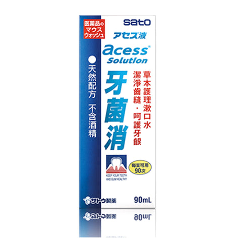 佐藤製藥 - ACESS SOLUTION 草本護理漱口水 90ml