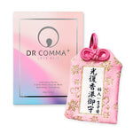 BizHKer - 光復香港粉紅色御守 Dr Comma 0.2mm Water Drop Air Mask 水滴空氣面膜 套裝
