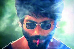 Shahid Kapoor smoking cigarette