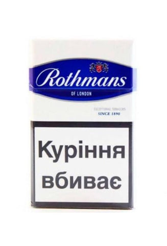Rothmans Blue King Size