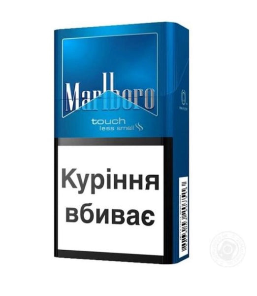 Marlboro Touch Less Smell