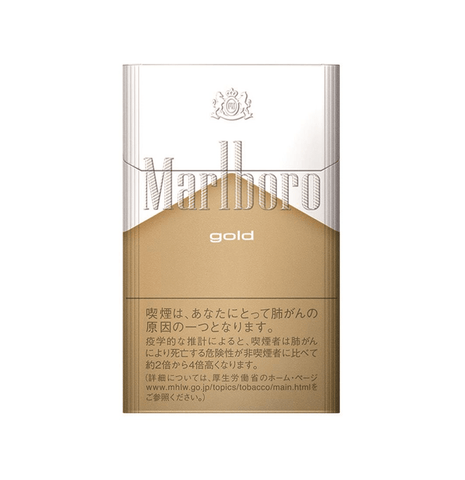 Marlboro light Gold Cigarette Pack