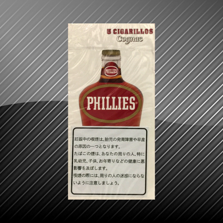Phillies Cigarillos Cognac -Pack of 5 (Imported from USA)