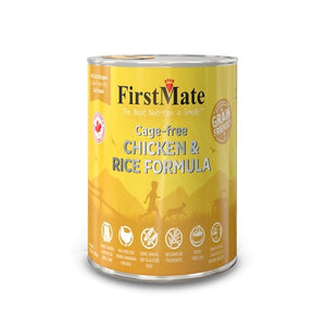 Firstmate Cage Free Chicken & Rice For Cats - Bakersfield Pet Food Delivery