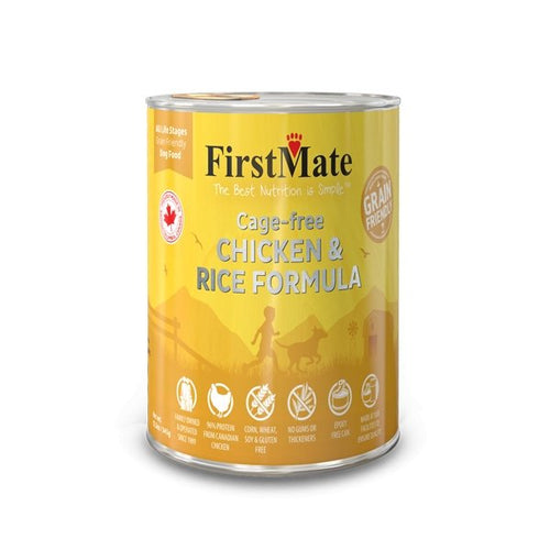 Firstmate Cage Free Chicken & Rice For Dogs 12oz - Bakersfield Pet Food Delivery