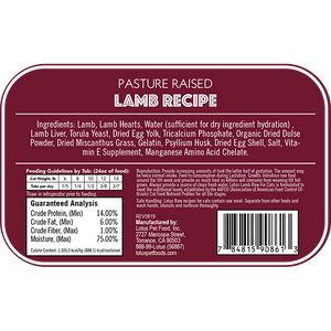 Lotus Cat Raw Food Lamb Recipe - Bakersfield Pet Food Delivery