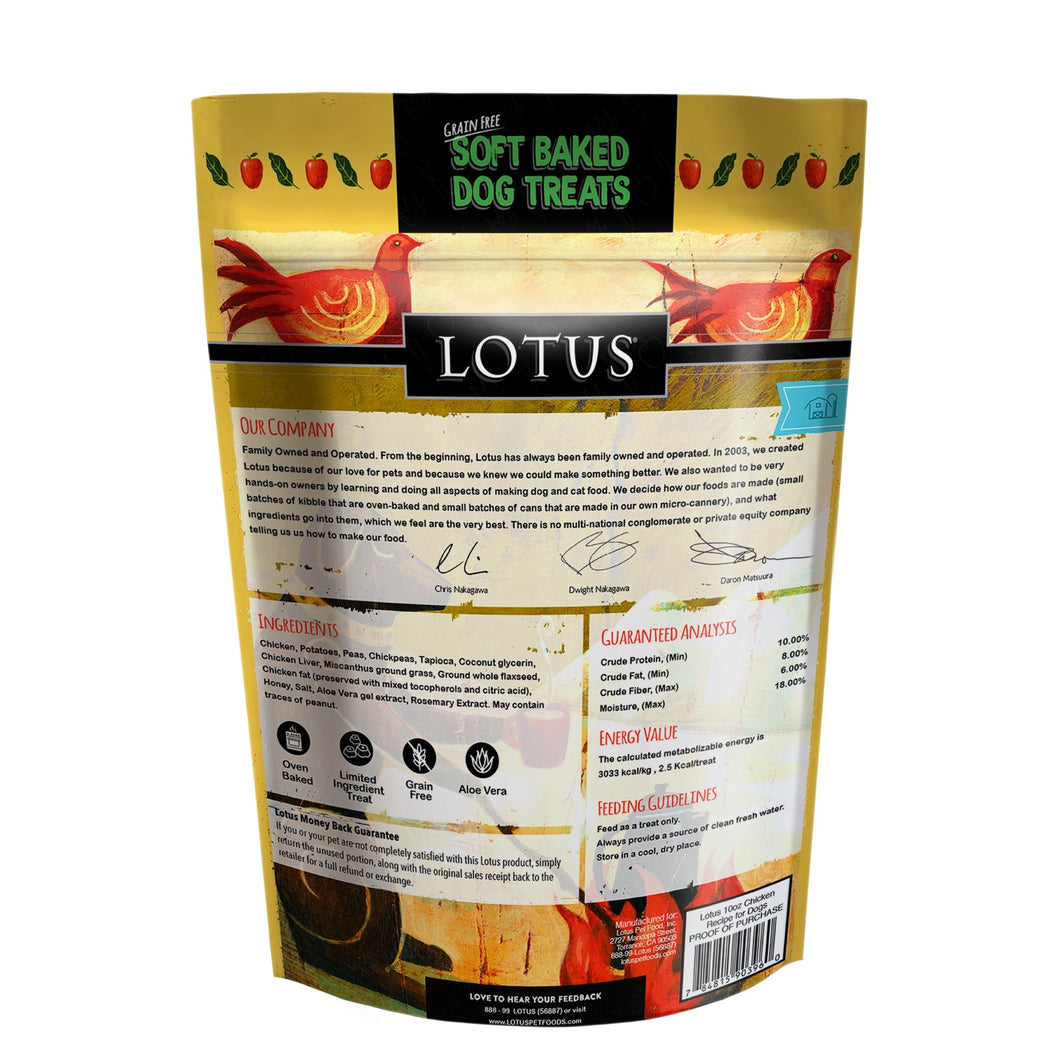 Lotus Soft Baked Dog Treats 10oz - Bakersfield Pet Food Delivery