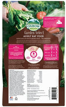 Load image into Gallery viewer, Oxbow Garden Select Adult Rat Food 2.5lb - Bakersfield Pet Food Delivery