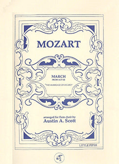 MOZART: March from Act III from The Marriage of Figaro