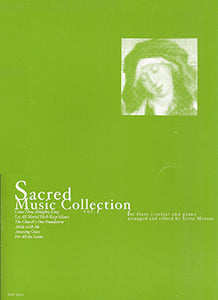 Sacred Music Collection