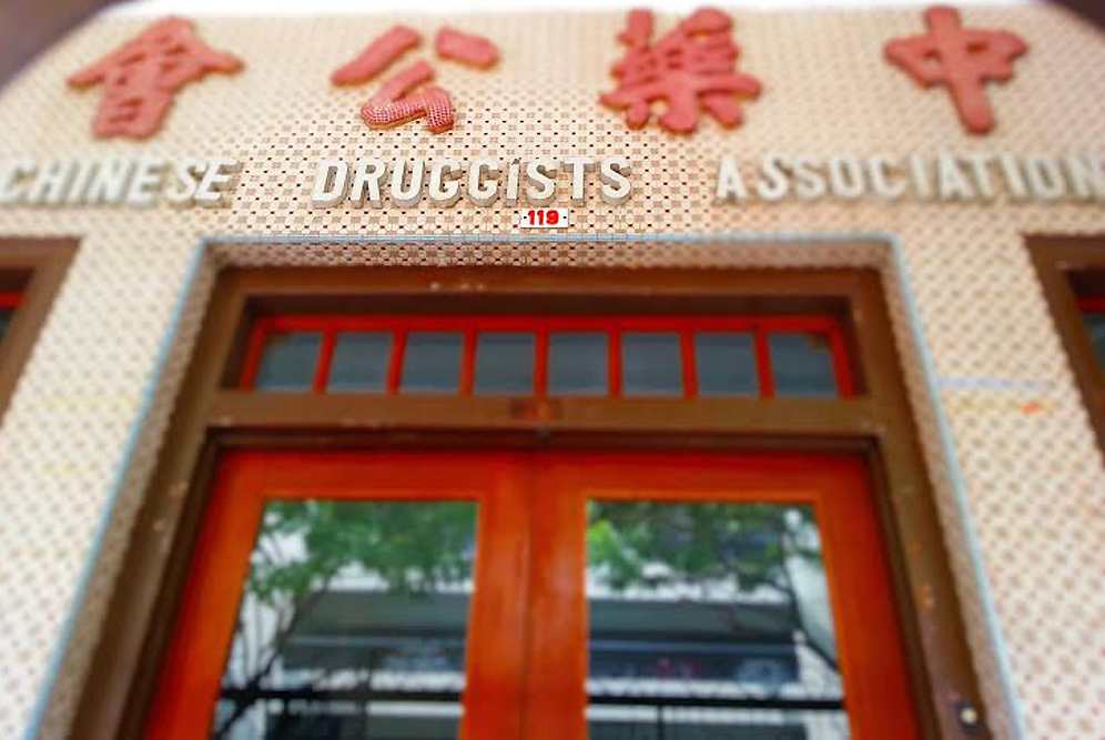 Druggists Shop Front
