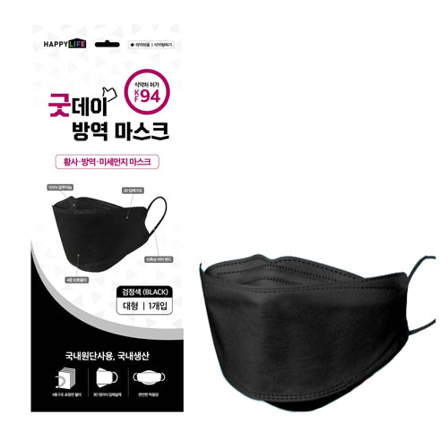 [Korean Ver.] Goodday KF94 Large Black Mask 100pcs