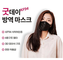 Load image into Gallery viewer, [English Ver.] Goodday KF94 Large Black Mask 100pcs