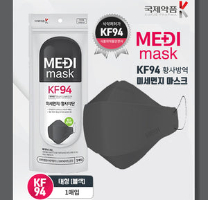 MEDI KF94 Large Black Mask 100pcs
