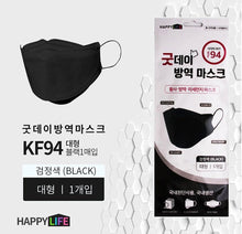 Load image into Gallery viewer, [Korean Ver.] Goodday KF94 Black Mask Large 50pcs + Small 50pcs