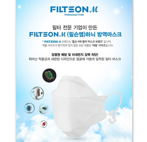 Filtson KF94 White Mask 100pcs